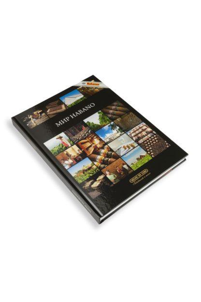 Книга El Mundo Del Habano на русском языке